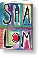 Shalom Greeting Card by Linda Woods