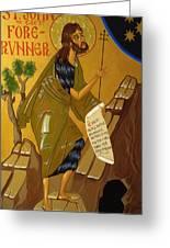St. John The Baptist Greeting Card by Joseph Malham