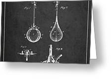 Striking Bag Patent Drawing from1891 Greeting Card by Aged Pixel