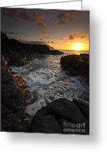 Sunset Pool Greeting Card by Mike  Dawson