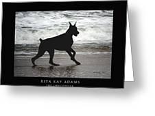 The Challenger Greeting Card by Rita Kay Adams