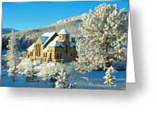 The Chapel On The Rock II Greeting Card by Eric Glaser
