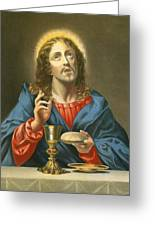 The Redeemer Greeting Card by Carlo Dolci