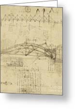 Three Kinds Of Movable Bridge Greeting Card by Leonardo Da Vinci