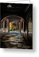 To The Courtyard Greeting Card by Christopher Holmes
