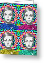 Twiggy Greeting Card by Alexander Gilbert
