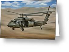 Uh-60 Blackhawk Greeting Card by Dale Jackson