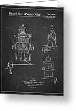 Vintage Toy Robot Patent Drawing From 1955 Greeting Card by Aged Pixel