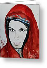 Young Woman From India - Painting Greeting Card by Ismeta Gruenwald