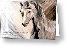 God Is Love Greeting Card by Amanda Dinan