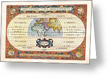 1590 Historical World Rare Map Aevi Veteris Typus Geographicus Greeting Card by Karon Melillo DeVega
