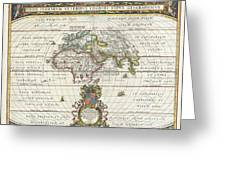 1650 Jansson Map Of The Ancient World Greeting Card by Paul Fearn