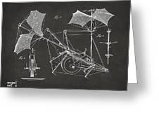 1879 Quinby Aerial Ship Patent Minimal - Gray Greeting Card by Nikki Marie Smith