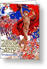 1915 Unified Italy Poster Greeting Card by Historic Image