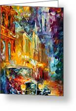 1930's Greeting Card by Leonid Afremov