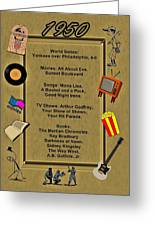1950 Great Events Greeting Card by Movie Poster Prints