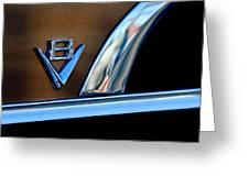 1951 Ford Crestliner V8 Emblem Greeting Card by Jill Reger