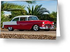 1955 Chevrolet 210 Greeting Card by Jill Reger