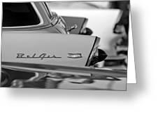 1956 Chevrolet Belair Nomad Rear End Emblem Greeting Card by Jill Reger