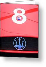 1956 Maserati 150s Grill Emblem - The Beels Racing Team Greeting Card by Jill Reger