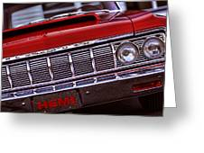 1964 Plymouth Savoy Greeting Card by Gordon Dean II