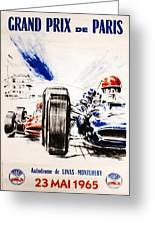1965 Grand Prix De Paris Greeting Card by Georgia Fowler
