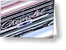 1966 Chevrolet Biscayne Front Grille Greeting Card by Jill Reger