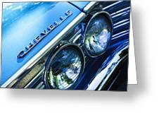 1967 Chevrolet Chevelle Malibu Head Light Emblem Greeting Card by Jill Reger