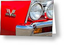1967 Chevrolet Chevelle Ss Emblem Greeting Card by Jill Reger