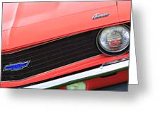 1969 Chevrolet Camaro Copo Replica Grille Emblems Greeting Card by Jill Reger