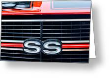 1970 Chevrolet Chevelle SS 454 Grille Emblem Greeting Card by Jill Reger