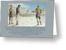 208 Jesus And Pilate Greeting Card by James Robinson