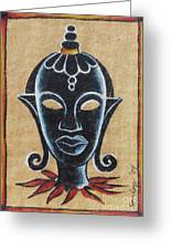Africana Greeting Card by Joseph Sonday