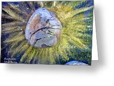 Barack Obama Sun Greeting Card by Augusta Stylianou