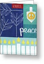 Hanukkah Peace Greeting Card by Linda Woods