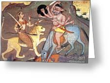 Hindu Goddess Durga Fights Mahishasur Greeting Card by Photo Researchers