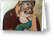 Holy Virgin Of Tenderness Greeting Card by Janeta Todorova