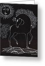 Horse Drawing Greeting Card by Angel  Tarantella