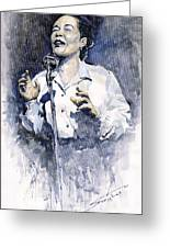 Jazz Billie Holiday Lady Sings The Blues  Greeting Card by Yuriy  Shevchuk