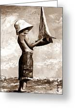 Little Boy In The Beach Greeting Card by Emerico Imre Toth