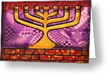 Menorah Greeting Card by Aiden Kashi