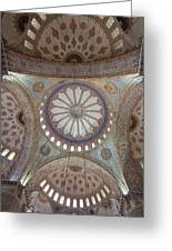 Mosque Greeting Card by Rob Van Esch