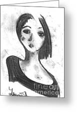Nadia Greeting Card by Laurie D Lundquist