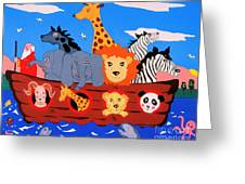 Noah's Ark Greeting Card by Joyce Gebauer