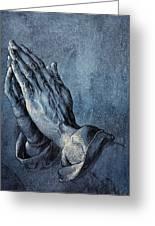 Praying Hands Greeting Card by Albrecht Durer