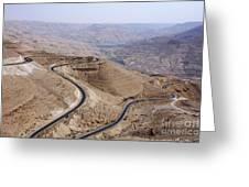 The Kings Highway At Wadi Mujib Jordan Greeting Card by Robert Preston