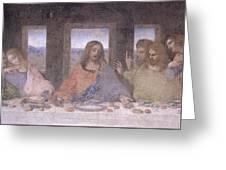 The Last Supper Greeting Card by Leonardo Da Vinci
