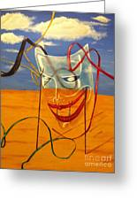 The Transparent Mask Greeting Card by Safa Al-Rubaye