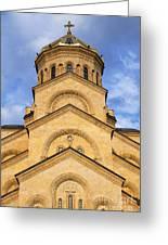 Tsminda Sameba Cathedral Tbilisi Greeting Card by Robert Preston
