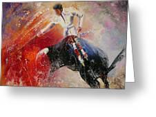 2010 Toro Acrylics 05 Greeting Card by Miki De Goodaboom